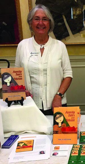 Author Manijeh Badiozamani